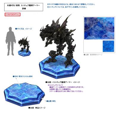 https://img.finalfantasyxiv.com/lds/blog_image/jp_blog/JP20131022_3.jpg