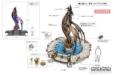 https://img.finalfantasyxiv.com/lds/blog_image/jp_blog/JP20131022_4.jpg