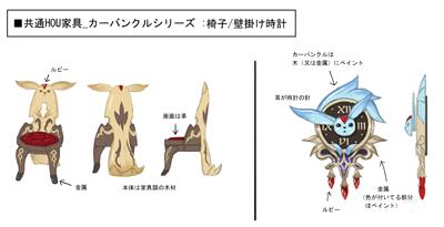 https://img.finalfantasyxiv.com/lds/blog_image/jp_blog/JP20131122_1.jpg