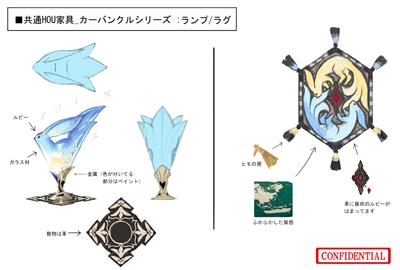 https://img.finalfantasyxiv.com/lds/blog_image/jp_blog/JP20131122_2.jpg