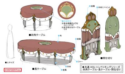 https://img.finalfantasyxiv.com/lds/blog_image/jp_blog/JP20131122_3.jpg