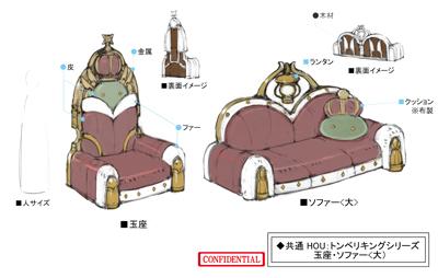 https://img.finalfantasyxiv.com/lds/blog_image/jp_blog/JP20131122_4.jpg