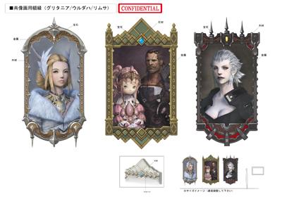 https://img.finalfantasyxiv.com/lds/blog_image/jp_blog/JP20131122_5.jpg