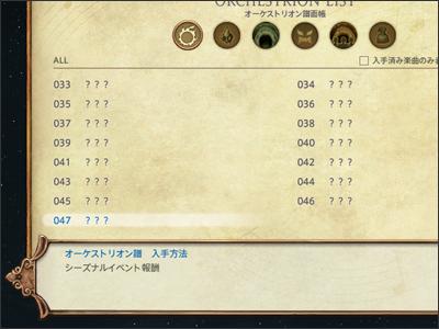JP20160311_me_05.jpg