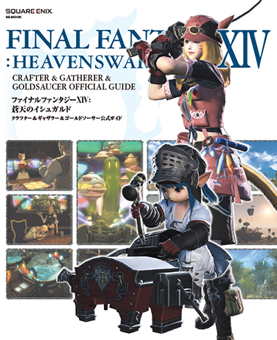 JP20160324_cover.png