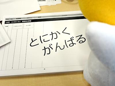 https://img.finalfantasyxiv.com/lds/blog_image/jp_blog/JP20160425_me_07.jpg