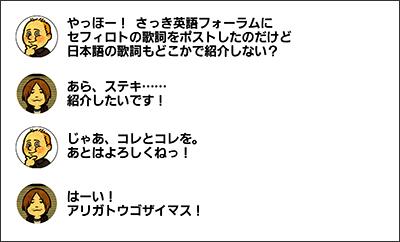 https://img.finalfantasyxiv.com/lds/blog_image/jp_blog/JP20160705_me_01.jpg