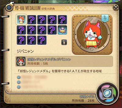 JP20160722_me_09.jpg