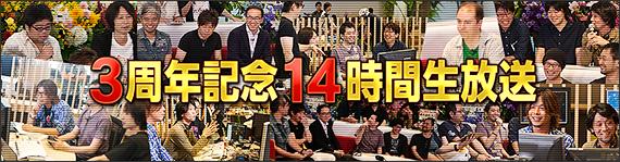 https://img.finalfantasyxiv.com/lds/blog_image/jp_blog/JP20160818_me_01.png