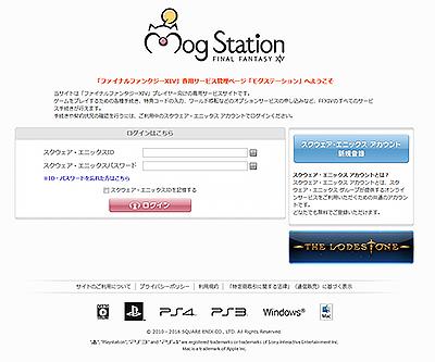 JP20161216_me_08.jpg