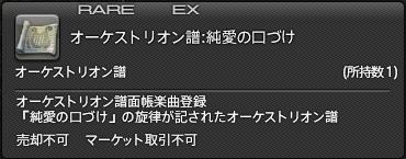 JP20170131_me_12.jpg