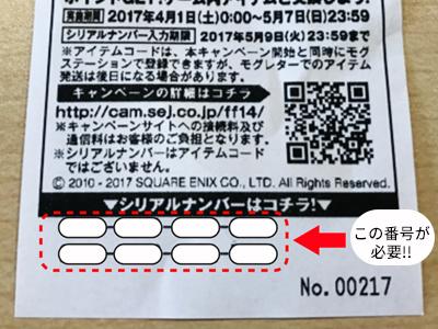 JP20170406_1800ho_066.jpg