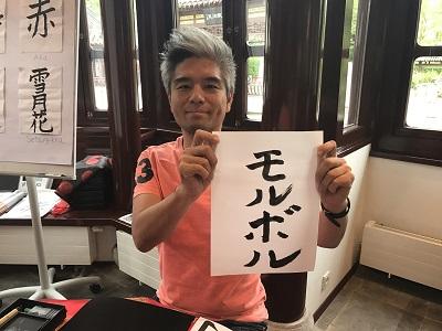 https://img.finalfantasyxiv.com/lds/blog_image/jp_blog/JP20170525_08.jpg