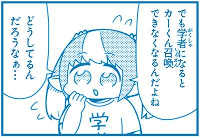 JP20170824_1800na_004.jpg