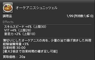 JP20171024_me_04.jpg