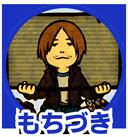 https://img.finalfantasyxiv.com/lds/blog_image/jp_blog/JP20180402_me_5.png