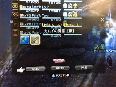 JP20180420_mm_11.png