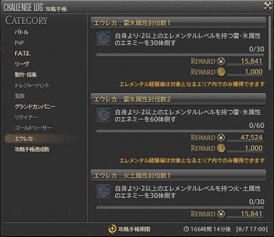 https://img.finalfantasyxiv.com/lds/blog_image/jp_blog/JP20180806_02.png