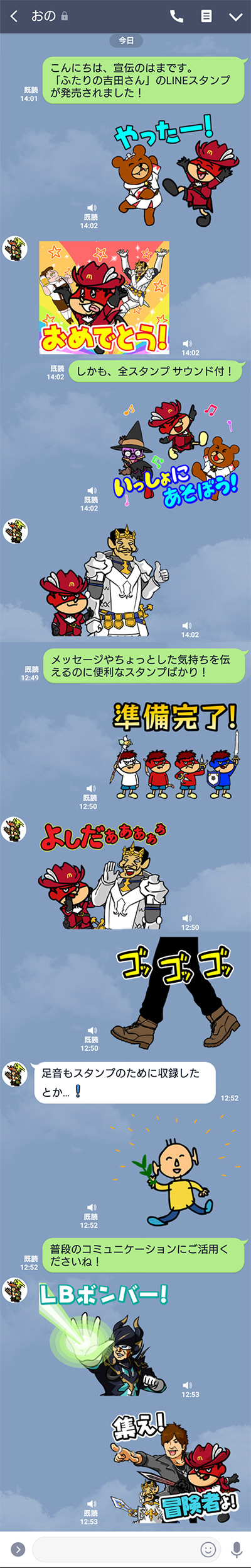 JP20181026_he_.jpg