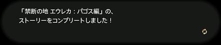 JP20181030_01.png