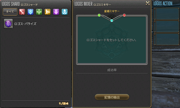 JP20181030_06.png