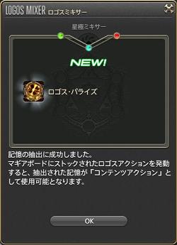 JP20181030_09.png