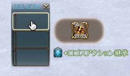 JP20181030_11.png