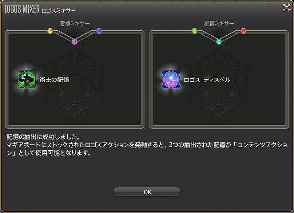 JP20181030_15.png