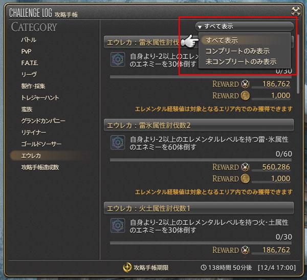 https://img.finalfantasyxiv.com/lds/blog_image/jp_blog/JP20181207_yn_6_filter.jpg