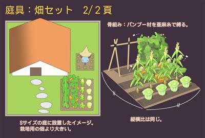 JP20181220_09.jpg