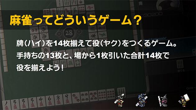 JP20181225_002.jpg