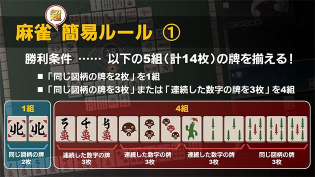 JP20181225_003.jpg