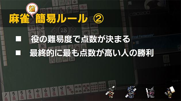 JP20181225_004.jpg