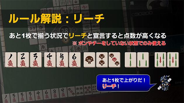 JP20181225_006.jpg