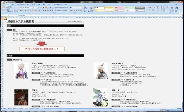 JP20140401_2.jpg