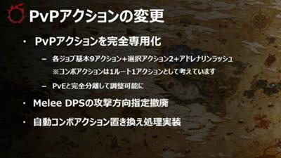 https://img.finalfantasyxiv.com/lds/blog_image/jp_blog/assets_c/2017/06/20170606_jpiw_02-thumb-400xauto-5763.jpg