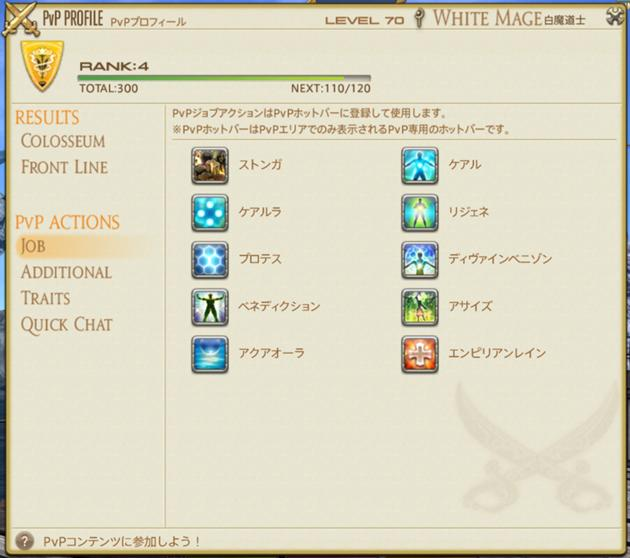 https://img.finalfantasyxiv.com/lds/blog_image/jp_blog/assets_c/2017/06/20170606_jpiw_05-thumb-630xauto-5766.jpg