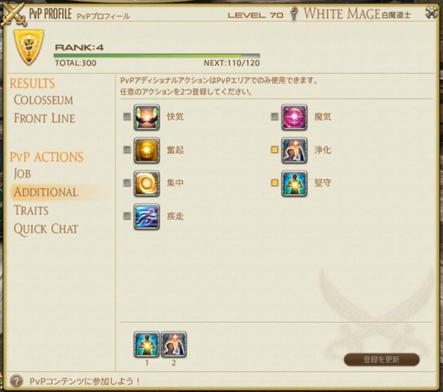 https://img.finalfantasyxiv.com/lds/blog_image/jp_blog/assets_c/2017/06/20170606_jpiw_10-thumb-630xauto-5771.jpg
