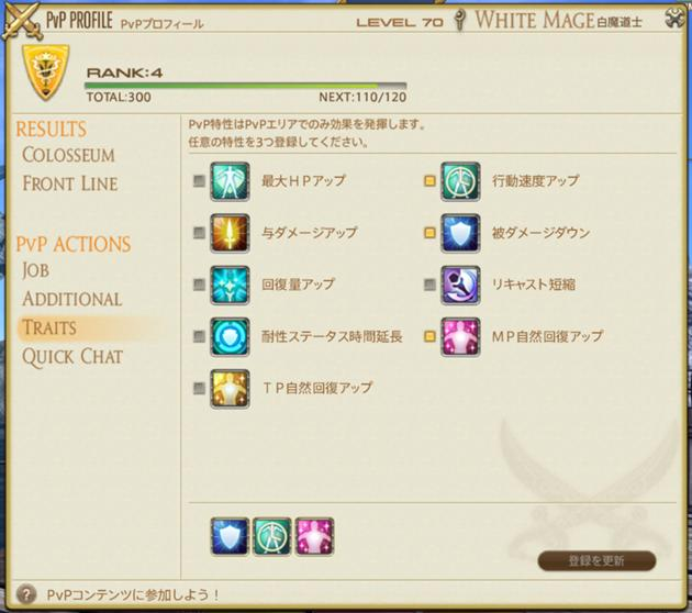 https://img.finalfantasyxiv.com/lds/blog_image/jp_blog/assets_c/2017/06/20170606_jpiw_12-thumb-630xauto-5773.jpg