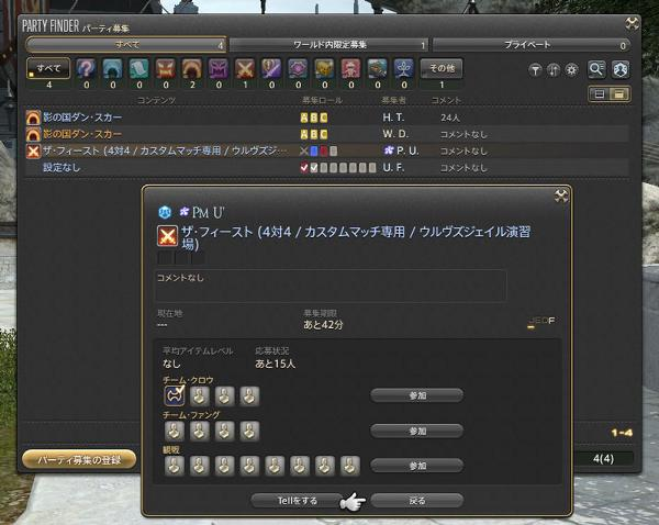 https://jp.finalfantasyxiv.com/pr/blog/blog_image/assets_c/2017/09/20170919_yn_4-thumb-600xauto-6420.jpg