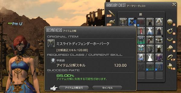 https://jp.finalfantasyxiv.com/pr/blog/blog_image/assets_c/2017/09/20170919_yn_6-thumb-600xauto-6422.jpg