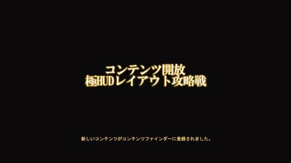 https://jp.finalfantasyxiv.com/pr/blog/blog_image/assets_c/2017/09/20171001_yn_01-thumb-600xauto-6523.jpg