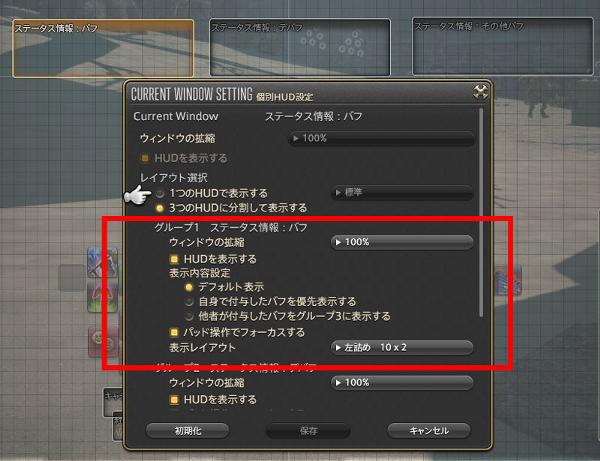 https://jp.finalfantasyxiv.com/pr/blog/blog_image/assets_c/2017/09/20171002_yn_12-thumb-600xauto-6534.jpg