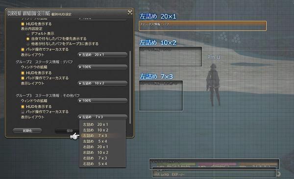https://jp.finalfantasyxiv.com/pr/blog/blog_image/assets_c/2017/09/20171002_yn_13-thumb-600xauto-6535.jpg