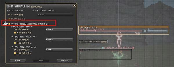 https://jp.finalfantasyxiv.com/pr/blog/blog_image/assets_c/2017/09/20171002_yn_9-thumb-600xauto-6531.jpg