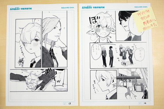 comic_JP20190401_05.jpg