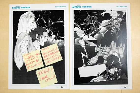 comic_JP20190401_06.jpg