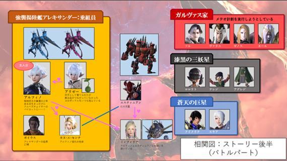 comic_JP20190401_12.jpg