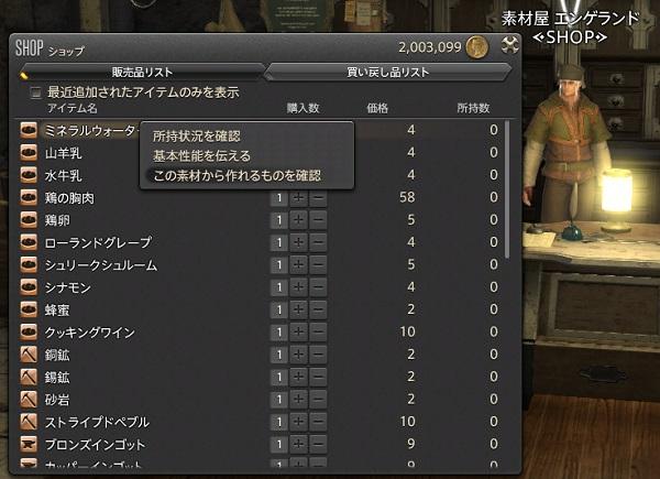 20201203_ah_5.jpg