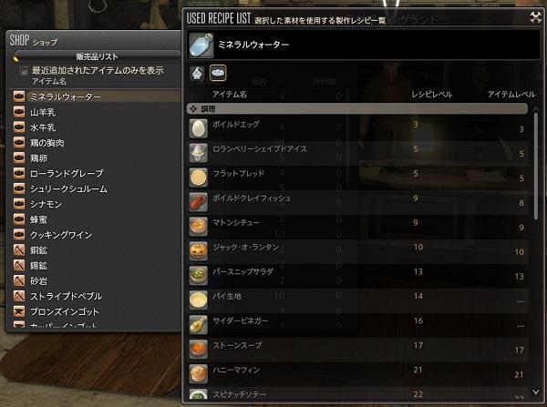 20201203_ah_6.jpg
